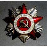 Орден Отечественной войны II степени «Юбилейный выпуск» 1985 г.