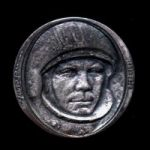 """Памятная медаль """"Первому полету человека в космос"""""""
