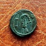Боспор. Митридат III. Ассарий. 130 $