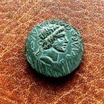 Боспор. Митридат III. Ассарий. 100 $