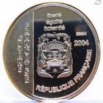 Французская Гвиана. 1 1/2 Евро 2004 г. 120 $