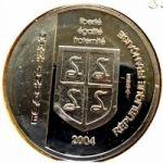 Мартиника. 1 1/2 Евро 2004 г. 120 $