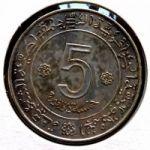 Алжир. 5 динар 1972 г. 35 $