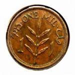 Палестина. 1 миль 1943 г. 10 $