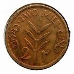 Палестина. 2 миль 1942 г. 10 $