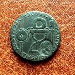 Савромат I. Сестерций . 350