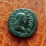 Савромат I. Сестерций. 170