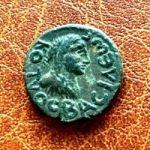 Котис III. Денарий. 200