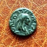 Котис III. Двойной денарий. 300