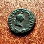 Савромат III. Денарий. 240
