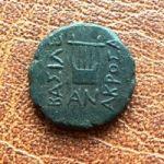 Ольвия. Трихалк. 170-160 гг. до н.э.
