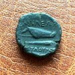 Ольвия. Тетрахалк царя Скилура. 130-120 гг. до н.э.