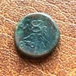 Ольвия. Халк. 100-90 гг. до н.э.