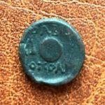 Ольвия. Дихалк. 100-90 гг. до н.э.