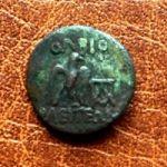 Ольвия. Ассарий. 50-51 гг. до н.э.