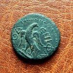 Ольвия. Тетрассарий архонта Флавия. 85-86 гг. н.э.