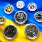 Набор обиходных монет Украина 2019 г.