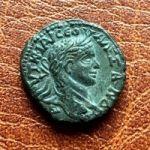 Ольвия. Тетрассарий Александра Севера. 222-235 гг.