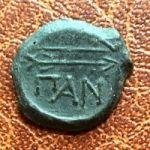Пантикапей. Обол. 275-245 гг. до н.э.