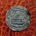 Арабский халифат. Дирхем 743 г.