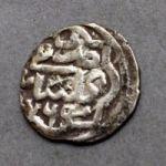 Золотая Орда. Данг хана Мюрида 1361 г.