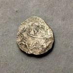 Золотая Орда. Данг хана Бердибека 1357-1360 гг.