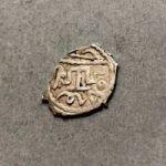 Крымское ханство. Акче хана Менгли I Герай. 1495