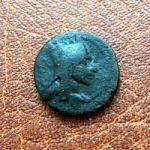 Армения. Тетрахалк Тиграна II Великого. 95-56 гг. до н.э.
