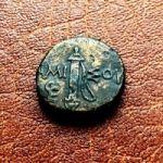 Амис. Понт. 111-105 гг. до н.э.