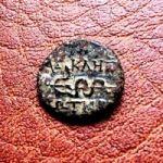 Пергам. Мисия. II в. до н.э.