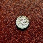 Османская империя. Акче. Селим III
