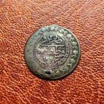 Османская империя.5 куруш. Махмуд II. 1838 г.
