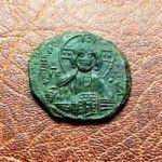 Василий I. 867-886 гг.