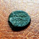 Фанагория. Тетрахалк. 50-48 гг. до н.э.