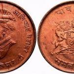 Монеты Индийских княжеств