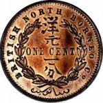 Монеты Северного Борнео