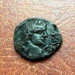 Херсонес. Тетрассарий. 222-235 гг. н.э.