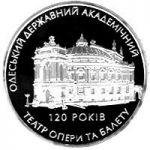 120 лет Одесскому государственному академическому театру оперы и балета