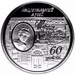 60 лет Национальному музею Т.Г.Шевченко