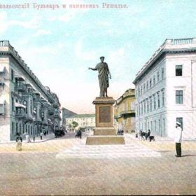 Предметы старой Одессы