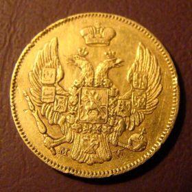 Монета 3 рубля / 20 злотых