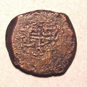 Монета из Белгород-Днестровского
