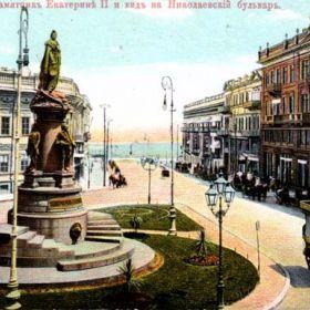 Открытки старой Одессы