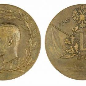 Медаль 50 лет РОПИТ