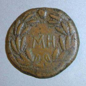 Монета Савромата I