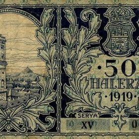 Боны Львова