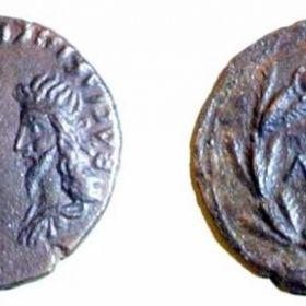 Монета Евпатора