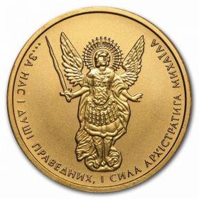 Банковские монеты и слитки
