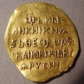 Дукат Федора Иоанновича