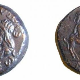 Редкая монета Боспора